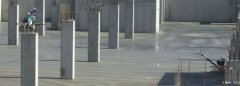 Solutions for Concrete Slabs